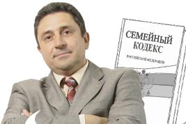 юридическая консультация по семейным правам екатеринбург
